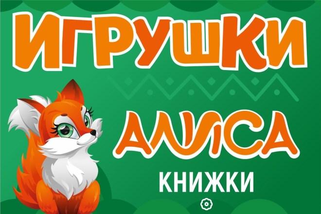 Векторная иллюстрация 19 - kwork.ru
