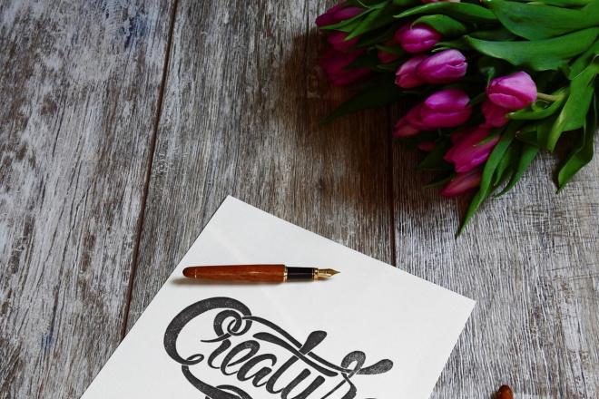 Дизайн Шрифтового Логотипа 5 - kwork.ru