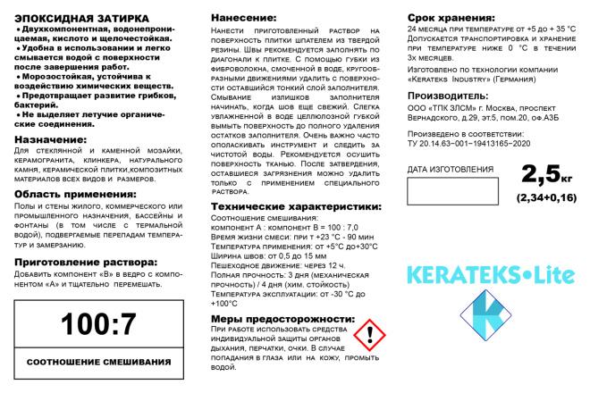 Дизайн этикетки, наклейки 1 - kwork.ru