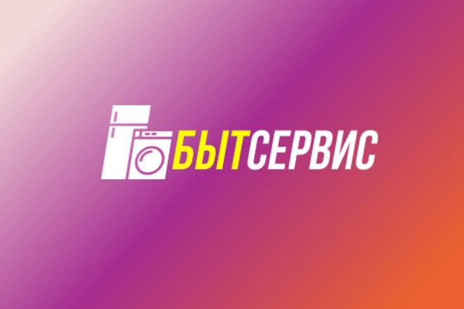 Фон для магазина на Авито. ру 15 - kwork.ru