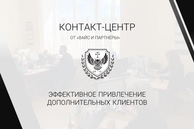 Сделаю продающую презентацию 9 - kwork.ru