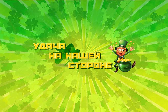 Шапка для канала YouTube 34 - kwork.ru
