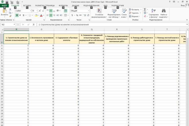 Напишу макрос на VBA для Excel 98 - kwork.ru