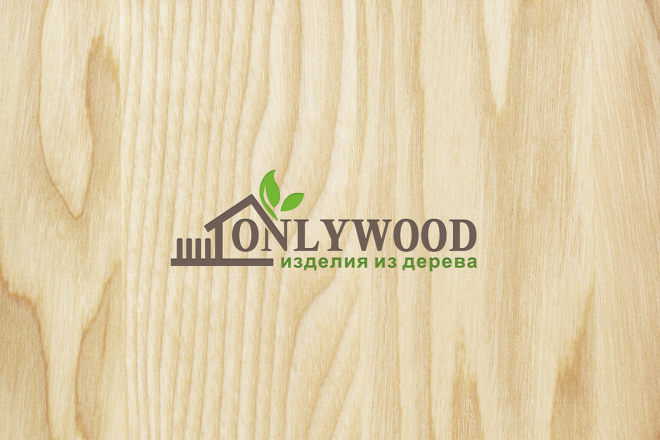 Три уникальных варианта логотипа 2 - kwork.ru