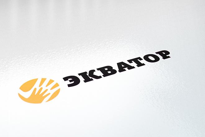 Сделаю стильные логотипы 60 - kwork.ru