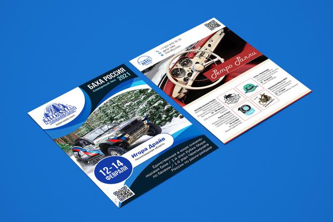 Дизайн двухсторонней листовки с исходниками 7 - kwork.ru