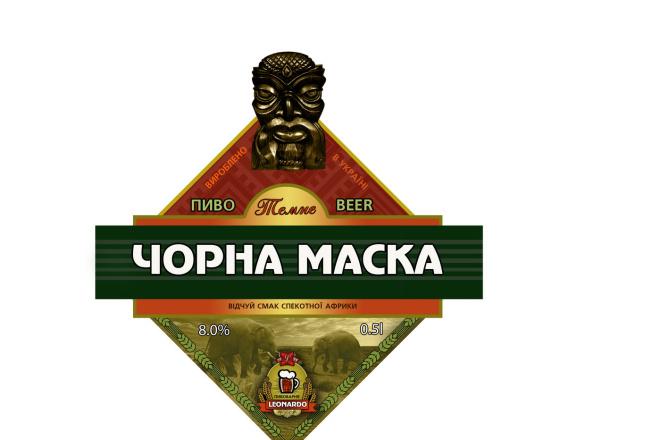 Создание этикеток и упаковок 20 - kwork.ru
