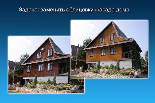 Обработка фото 18 - kwork.ru