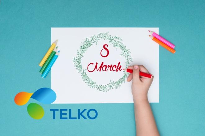 Сделаю открытку 19 - kwork.ru