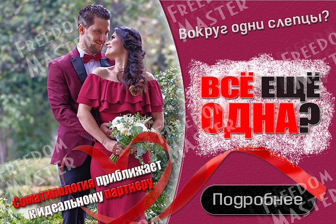 Разработаю 3 promo для рекламы ВКонтакте 22 - kwork.ru