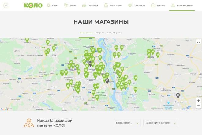 Скопирую любой сайт или шаблон 8 - kwork.ru