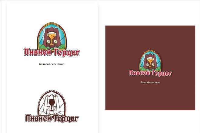 Доработка логотипа. Цветной и монохром 1 - kwork.ru