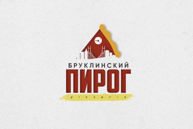 Сделаю логотип в круглой форме 27 - kwork.ru