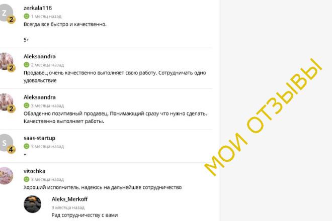 Консультирование по 3D Max, моделированию, визуализации 2 - kwork.ru