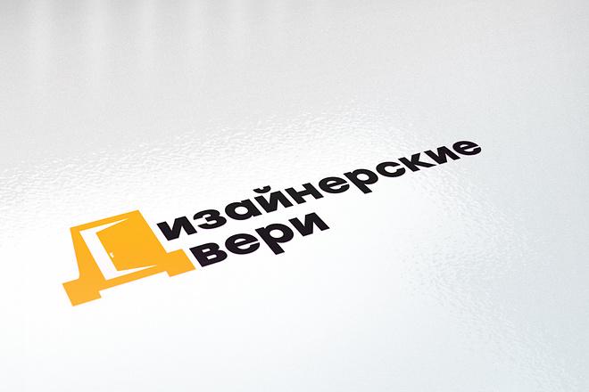 Сделаю стильные логотипы 62 - kwork.ru