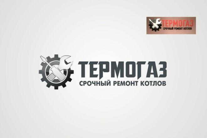 Логотип по образцу в векторе в максимальном качестве 63 - kwork.ru