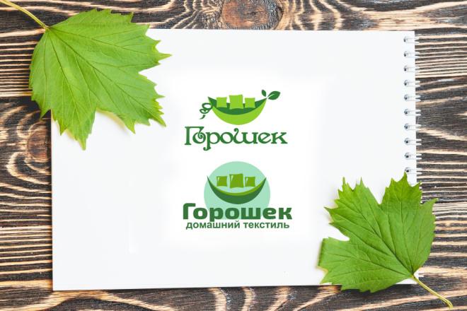 Логотип до полного утверждения 63 - kwork.ru