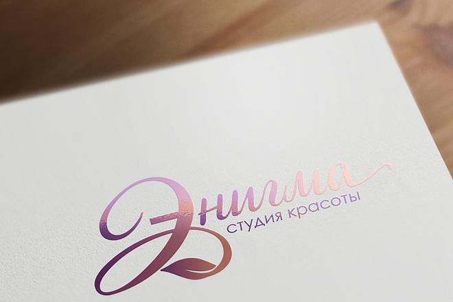 Сделаю логотип в трех вариантах 82 - kwork.ru