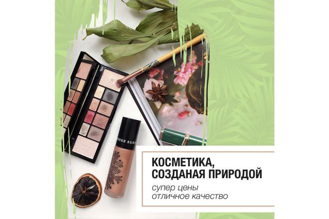 Создам 3 ярких баннера для Instagram + исходники 13 - kwork.ru