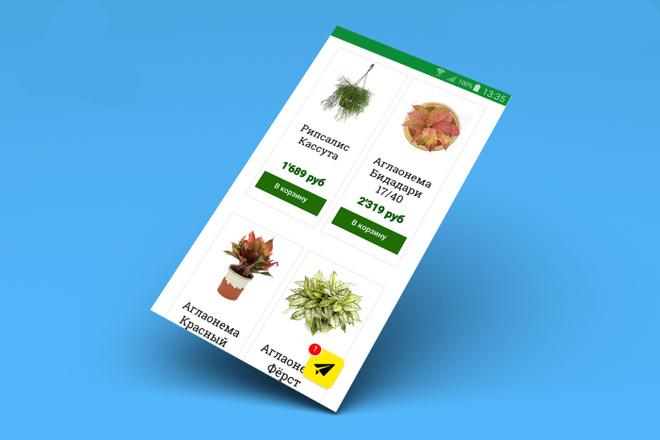 Конвертирую Ваш сайт в удобное Android приложение + публикация 70 - kwork.ru