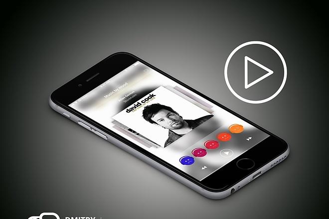 Анимация мобильного приложения для iOS - Android 2 - kwork.ru