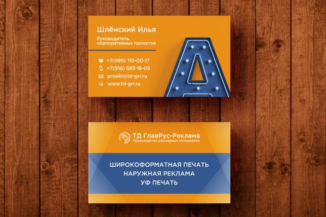 3 варианта дизайна визитки 10 - kwork.ru