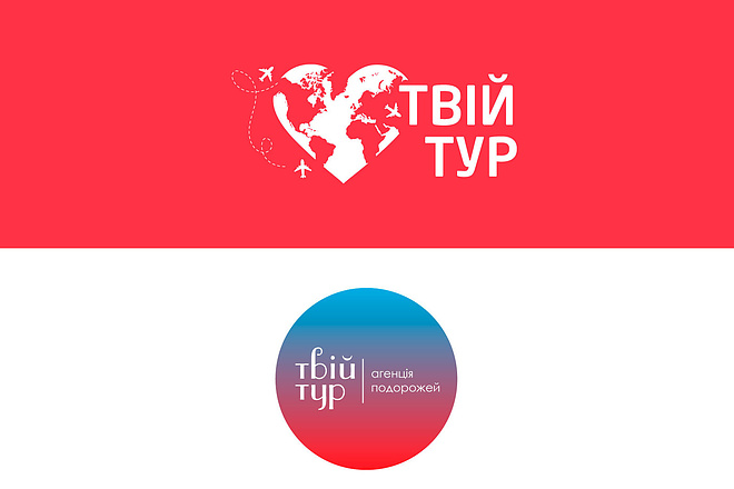 Создам 2 варианта логотипа + исходник 81 - kwork.ru