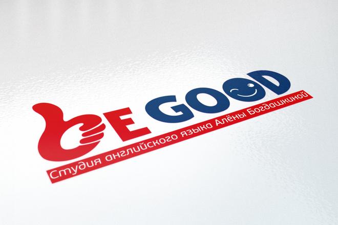 Логотип в 3 вариантах, визуализация в подарок 102 - kwork.ru