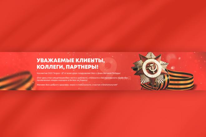 Нарисую слайд для сайта 2 - kwork.ru