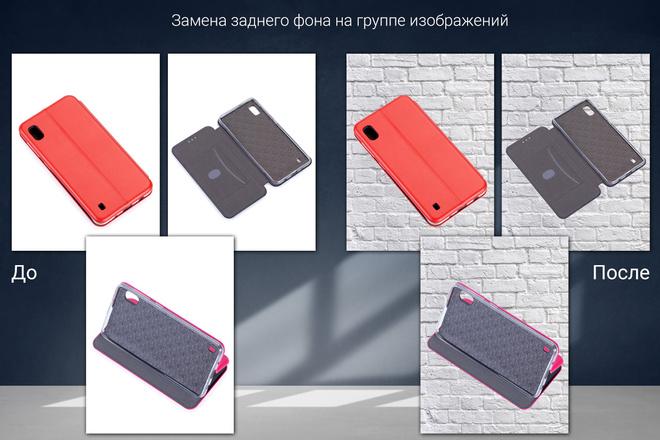 Удаление фона, дефектов, объектов 15 - kwork.ru