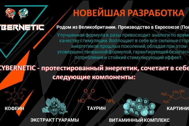 Разработка фирменного стиля 15 - kwork.ru