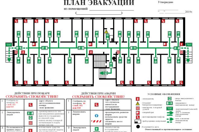Начерчу план эвакуации, план помещения 3 - kwork.ru