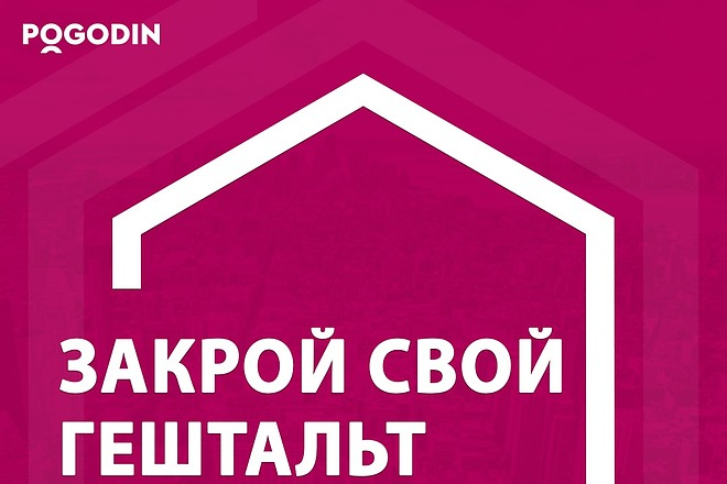 Сделаю 1 баннер статичный для интернета 28 - kwork.ru
