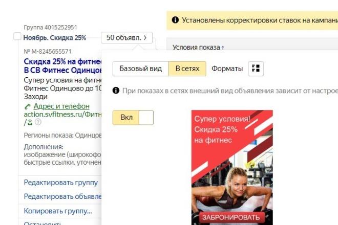 Корректировка, редактирование и изменение ПДФ презентаций 1 - kwork.ru