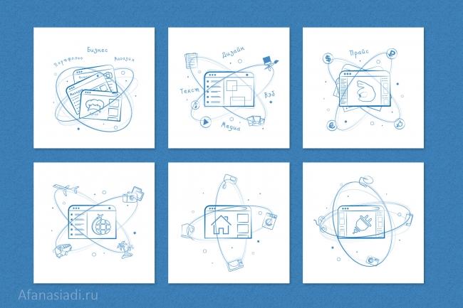 Создам иконки 6 - kwork.ru