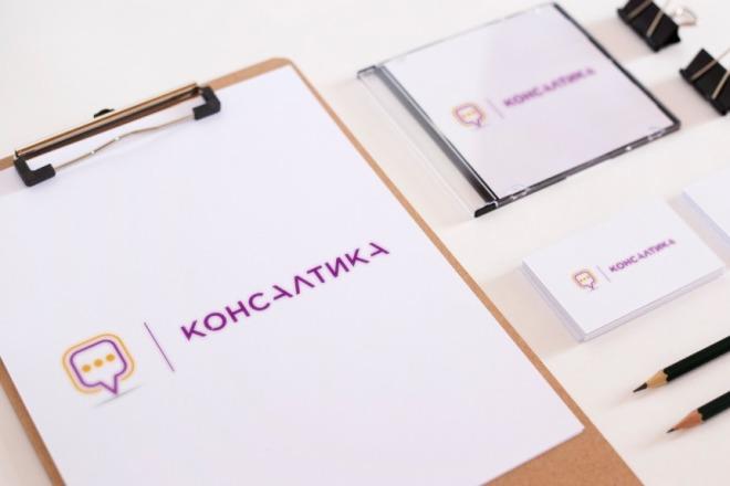 Нарисую удивительно красивые логотипы 45 - kwork.ru