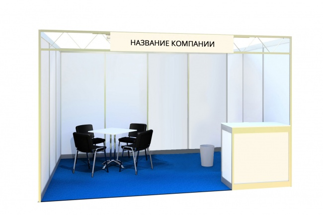 Фотомонтаж в Photoshop 45 - kwork.ru
