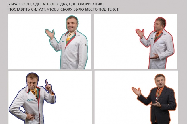 Фотомонтаж в Photoshop 43 - kwork.ru