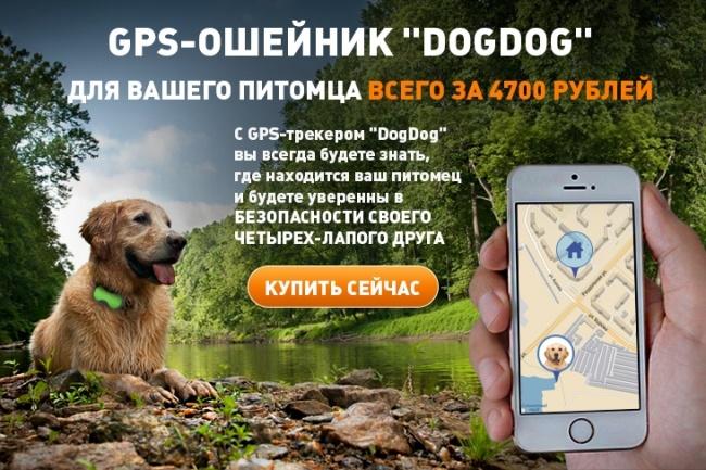 Фотомонтаж в Photoshop 36 - kwork.ru