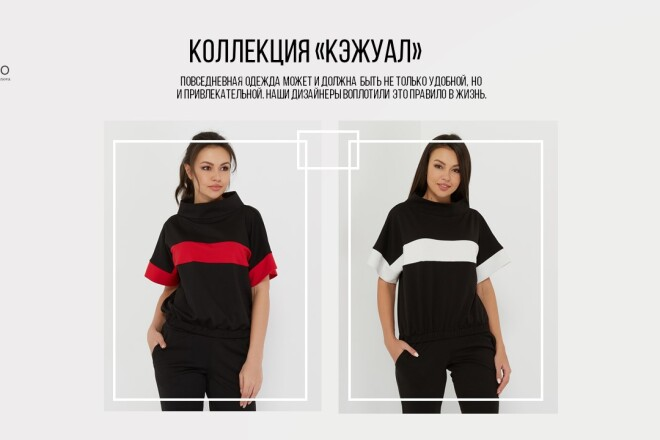 Сделаю продающую презентацию 10 - kwork.ru