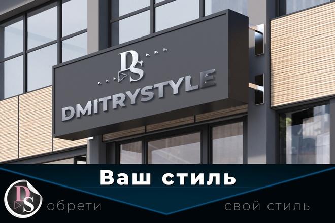 Шапка для канала YouTube 69 - kwork.ru