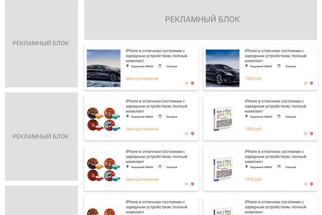 Уникальный дизайн сайта для вас. Интернет магазины и другие сайты 152 - kwork.ru