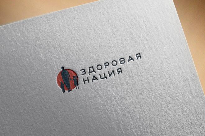 Профессиональная разработка логотипов и визуализация логотипов 27 - kwork.ru