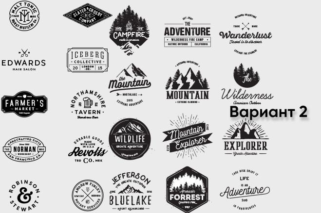 50 Уникальных шаблонов логотипов 2 - kwork.ru