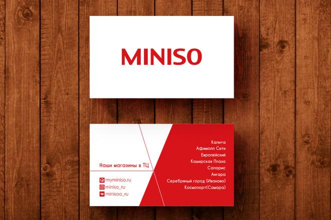 3 варианта дизайна визитки 9 - kwork.ru