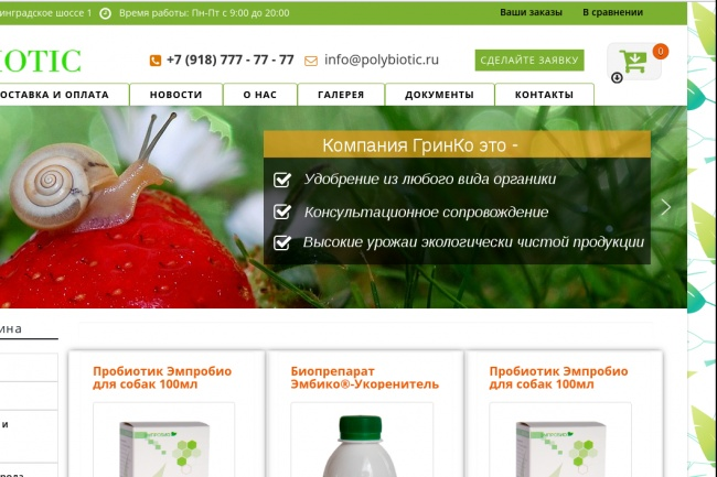 Создам сайт на CMS Joomla 15 - kwork.ru