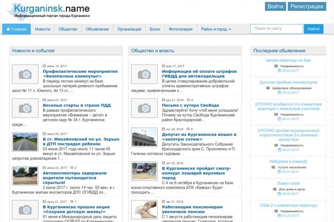 Создам сайт на CMS Joomla 14 - kwork.ru