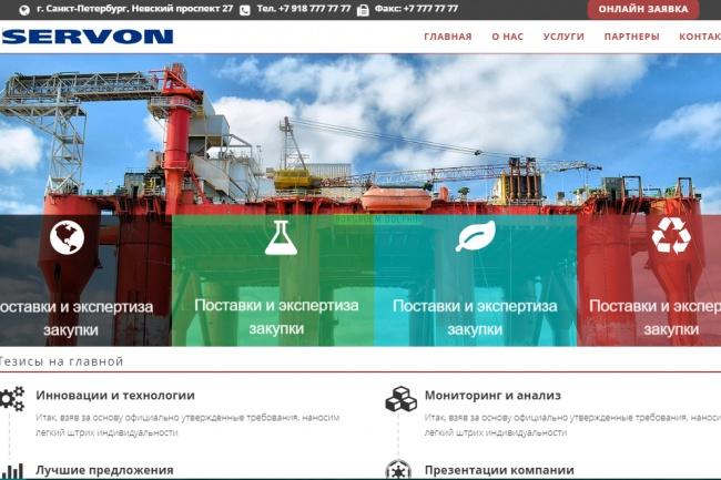 Создам сайт на CMS Joomla 13 - kwork.ru