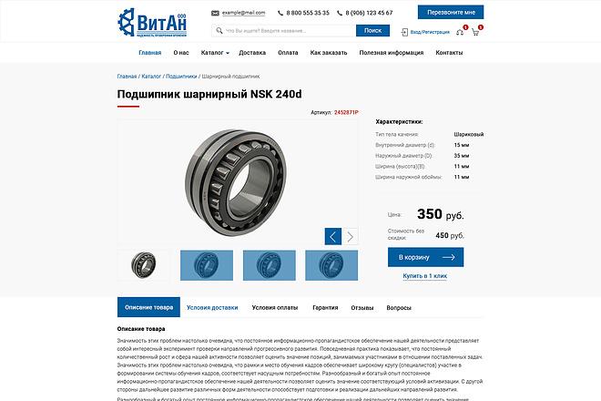 Дизайн сайтов в Figma. Веб-дизайн 20 - kwork.ru