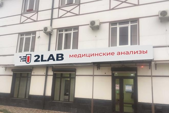Дизайн для наружной рекламы 169 - kwork.ru